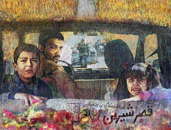 5 فیلم برتر جشنواره فجر تا به امروز از نگاه عصر ایران