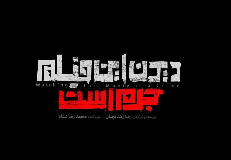 روح احمدی نژاد در کپی «آژانس شیشه ای»!