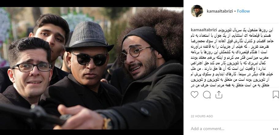 تمام ماجرای کمال تبریزی ؛ به قول ساعدی «شبه هنرمند»