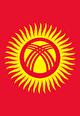 همان قرقیزستان نه قرقیز، جناب خیابانی!