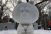 آدم برفیهای غول پیکر در شمال ژاپن (فیلم)