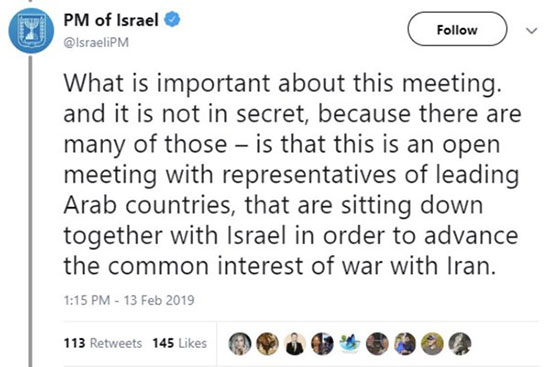 حذف پیام با موضوع جنگ با ایران از توییتر نتانیاهو