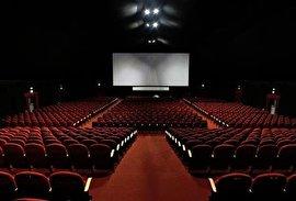 سینمای 98 در انتظار این 7 فیلم