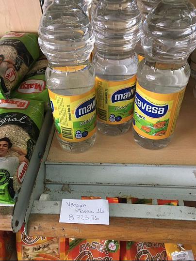 گشتی در سوپرمارکتهای ونزوئلا؛ 10 پاکت شیر معادل یک ماه حقوق استاد دانشگاه