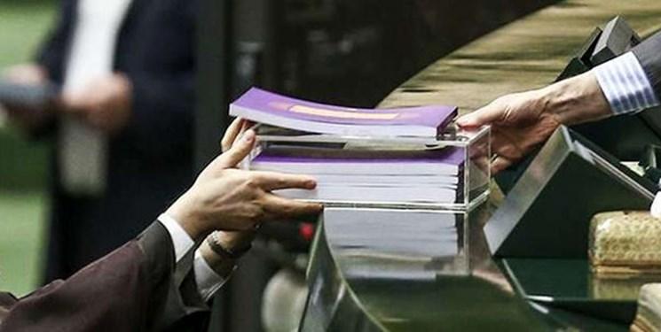 چرا در بودجه ایران، بزغاله یکی هفتصنار نیست
