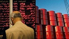 فروش 35 هزار بشکه نفت خام در بورس انرژی