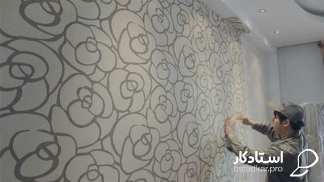 برای عید امسال دیوارها را چه رنگی کنیم؟