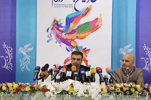 درخواست دبیر جشنواره فجر از قوه قضاییه درباره سرمایههای مشکوک سینما