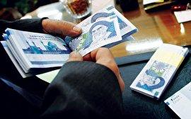 آغاز پرداخت عیدی بازنشستگان تامین اجتماعی