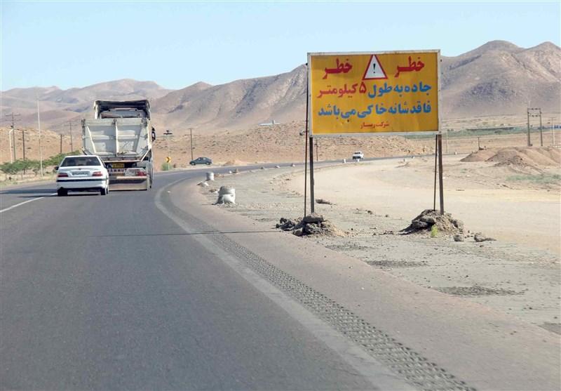 رئیس پلیس راهور ناجا : آشکارسازی 5400 نقطه حادثهخیر در ایام عید نوروز / محرومیت 2500 راننده حادثهساز پرخطر از سفرهای نوروزی