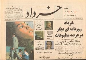 حکمت: خاتمی آمد، از ایران رفتیم