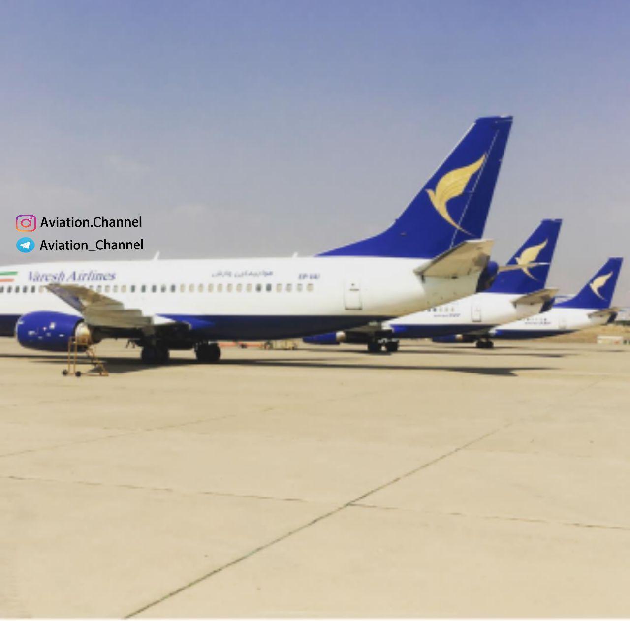 آغاز به کار شرکت هواپیمایی وارش با پوشش کامل بیمه ایران