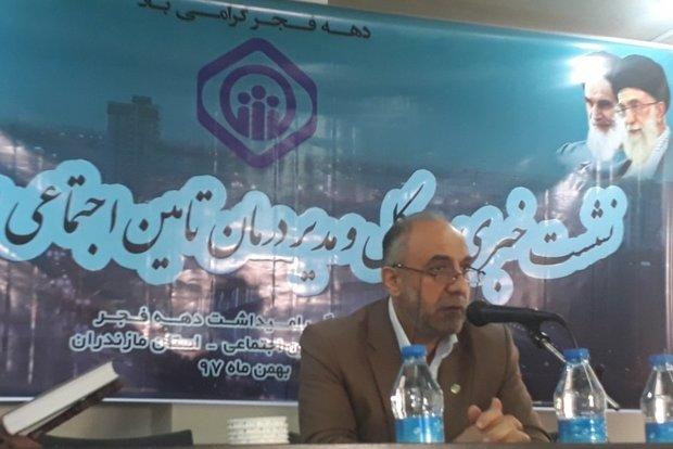 پرداخت 134 میلیارد تومان عیدی به بازنشستگان مازندران