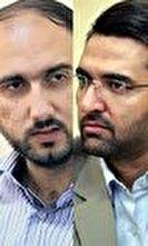 جوانگرایی در دو تیپ/ آذری جهرمی و علی فروغی