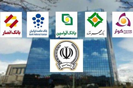 15 پرسش کلیدی به بهانۀ ادغام 5 بانک نظامی در بانک سپه