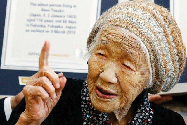یک ژاپنی رکورددار پیرترین فرد در گینس (+عکس)