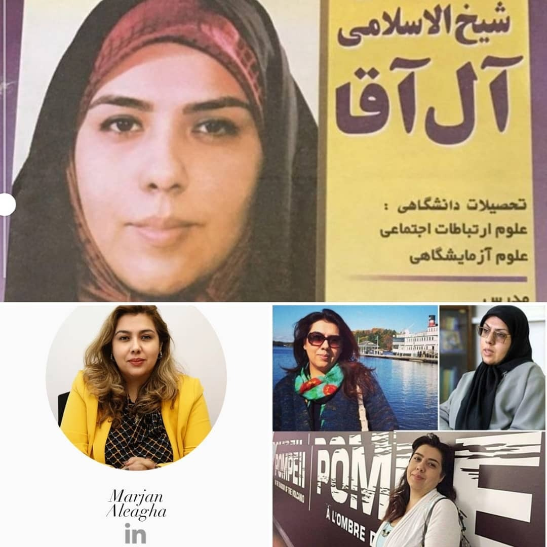 مرجان شیخالاسلامی، دانش آموخته ریاکاری؛ از مانتوی اصلاحطلبی تا چادر اصولگرایی