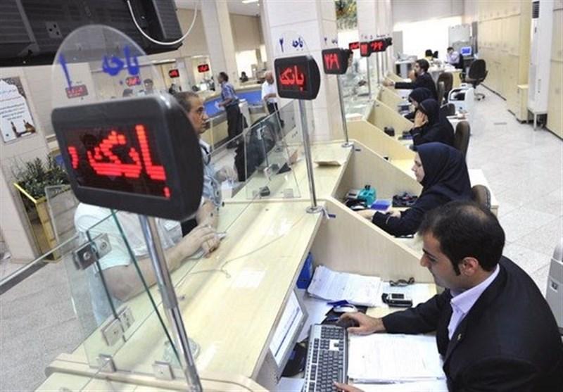مشتریان بانکها برای اجرای قانون بخشش جرایم وام سرگردانند