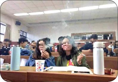 سیگار کشیدن دانشجویان سر کلاس! (+عکس)