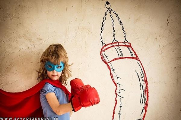 پدر و مادرها این مطلب را از دست ندهند: 7 راه ساده و فوق العاده مؤثر برای افزایش اعتماد به نفس کودکان