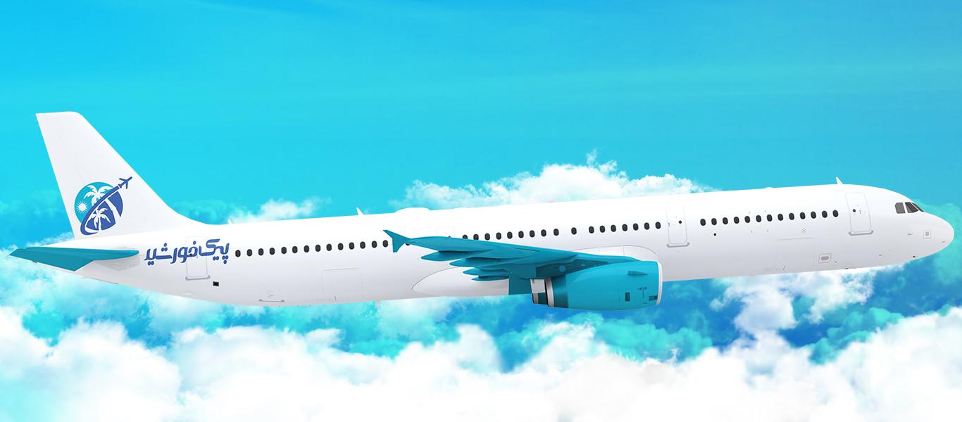 سایت خرید بلیط ارزان هواپیما و قطار با ترانسفر رایگان