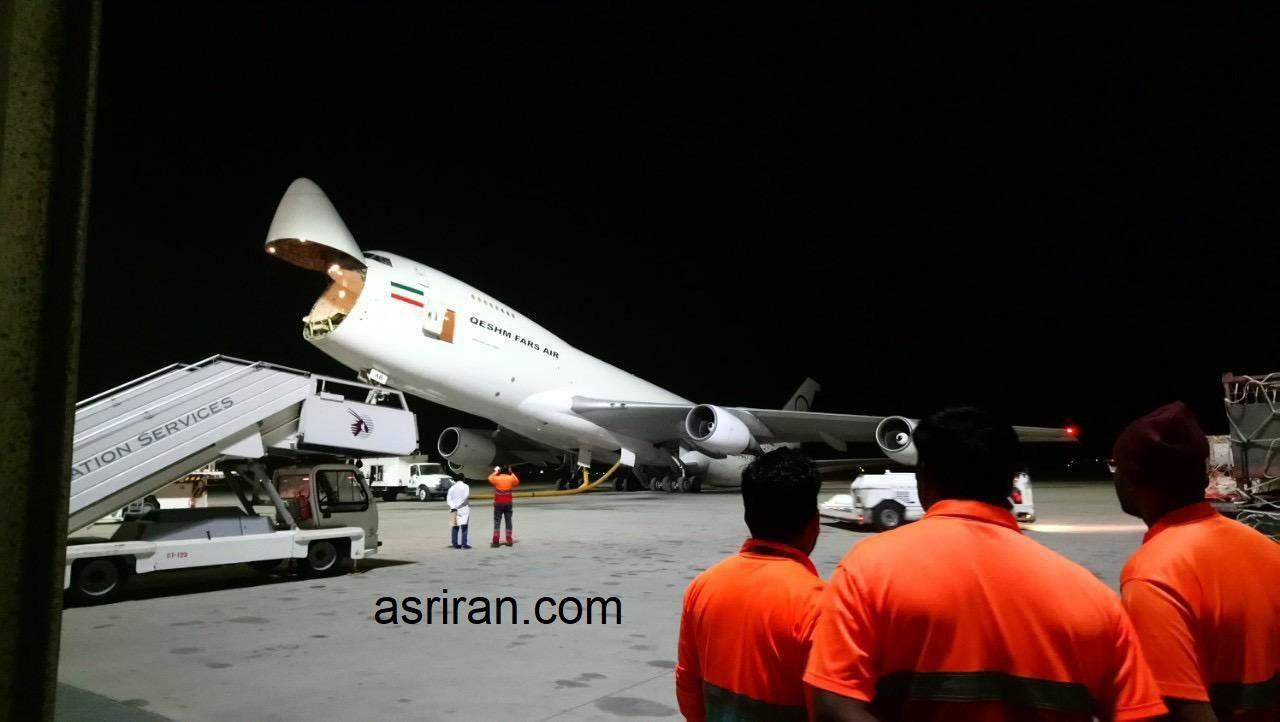 حادثه برای هواپیمای ایرانی در فرودگاه دوحه (عکس)