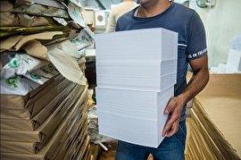 تعیین قیمت کاغذ دولتی/ اعلام فهرست توزیع کنندگان غیرقانونی کاغذ