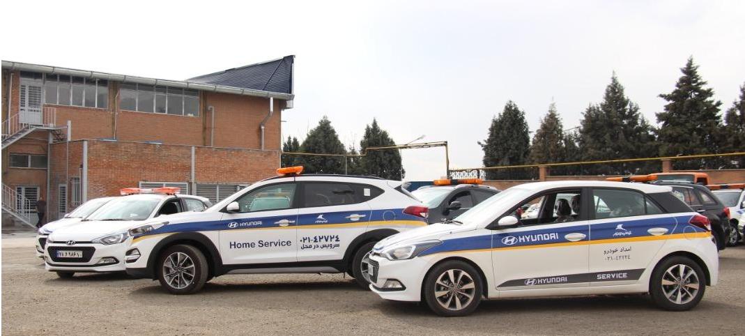 خودروهای هیوندای به ناوگان امدادی کرمان موتور پیوست / ارائه خدمات امدادی در 100 پایگاه در ایام نوروز (+ عکس)