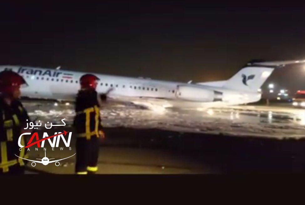 آتش سوزی یک هواپیما در فرودگاه مهرآباد (+عکس)/ اورژانس: حادثه مصدوم نداشت