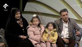 یا للعجب! پخش چهره 2 دختربچه که پدر و مادرشان 27 بار اقدام به طلاق کردهاند