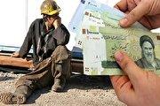 از دستمزد سال آیندۀ کارگران چه خبر؟ (فیلم)