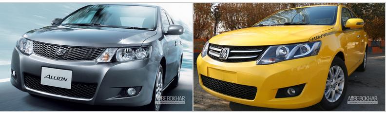 هفت خودروی کپی برداری شده از خودروهای موفق دنیا که در ایران می توانید بخرید! (+عکس)