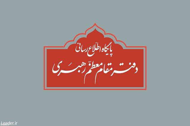 مراسم بزرگداشت آیت الله مؤمن در حسینیه امام خمینی