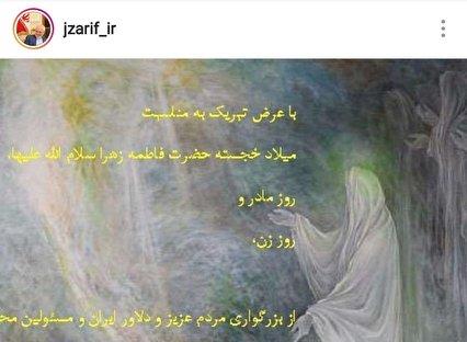 ظریف استعفا کرد/ ظریف: بعد از عکسهای ملاقاتهای امروز دیگر جواد ظریف به عنوان وزیر خارجه در جهان اعتباری ندارد