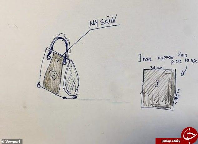سفارش دوخت کیف از پوست بدن انسان (+عکس)
