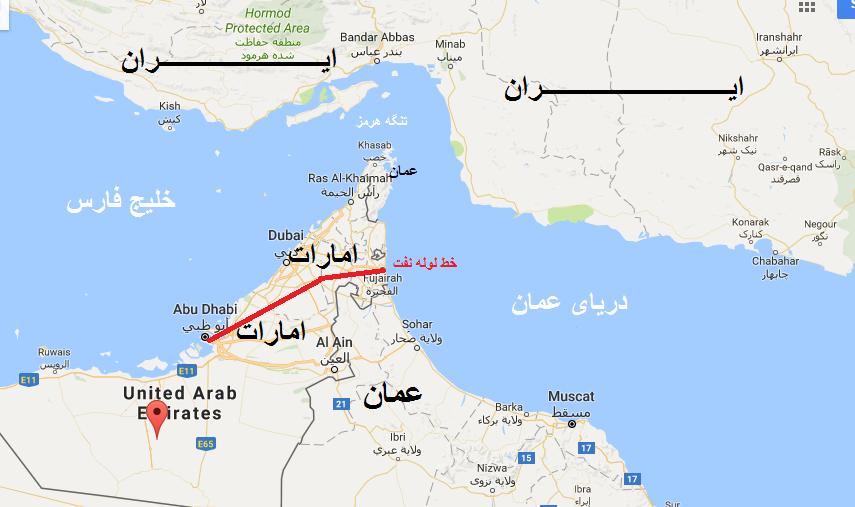 ساخت بزرگترین انبار نفت جهان در امارات / ادامه تلاش برای دور زدن تنگه هرمز