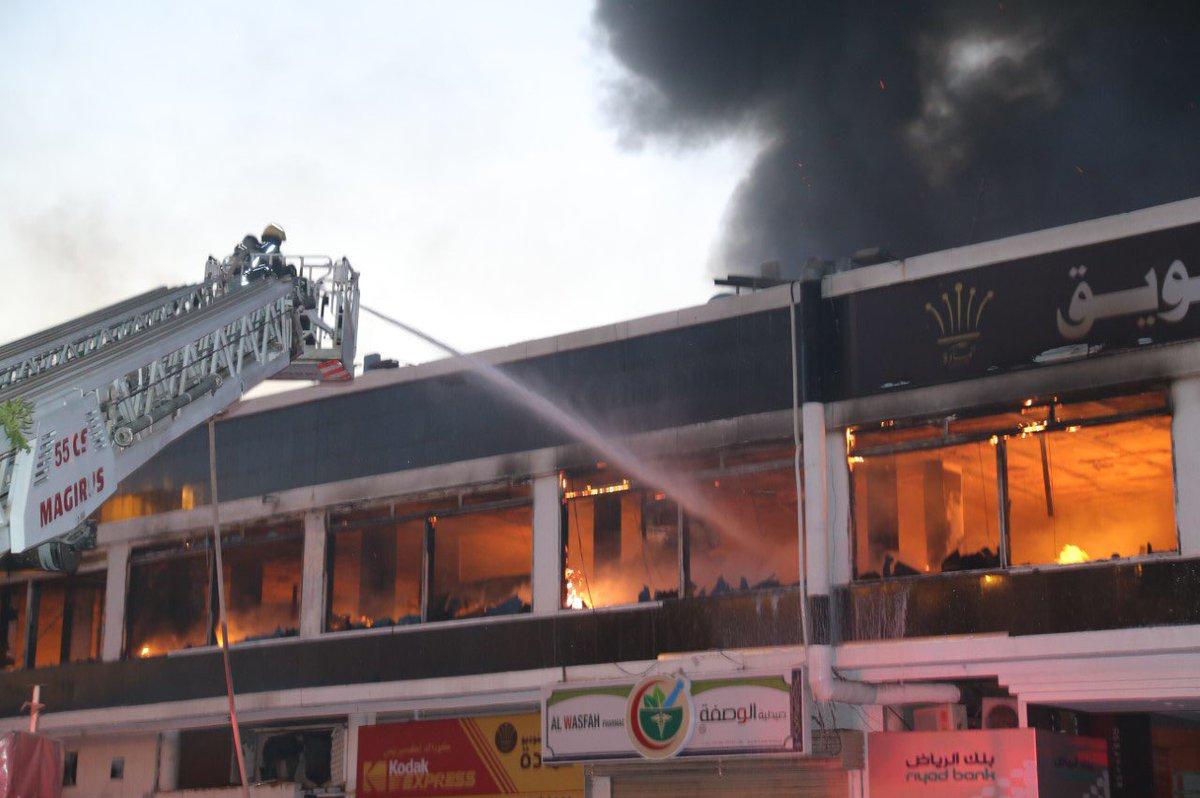 آتشسوزی گسترده در جده (+عکس)