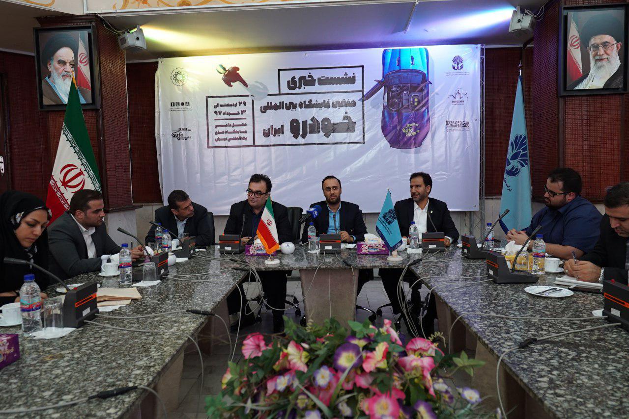 هفتمین نمایشگاه بین المللی خودرو ایران نمایشگاهی صرفاً برای عرضه تولیدات داخلی