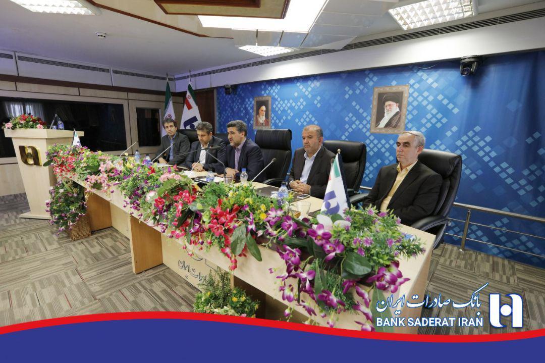 رویکردهای نوین در شورای عالی وصول مطالبات بانک صادرات