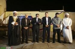 گرامیداشت روزملی خلیج فارس در سلسله همایش های کیش پژوهی