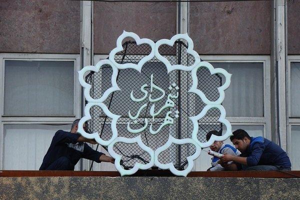 شهردار تهران، از بیرون شهرداری نیاید/ شورا مردم را ناامید نکند