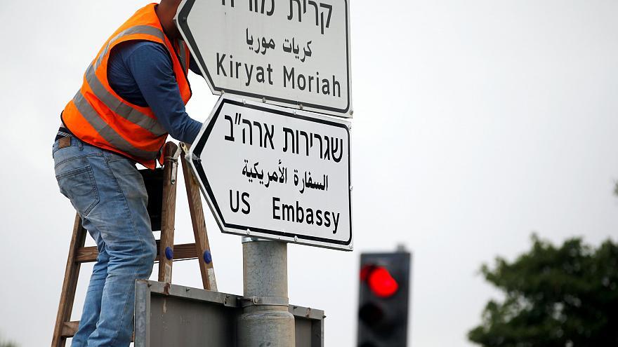 تابلوی سفارت آمریکا در بیتالمقدس نصب شد (+عکس)