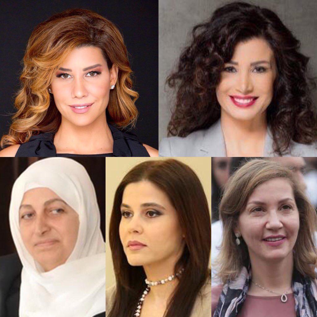 لبنان؛ 5 زنی که وارد پارلمان شدند( عکس)