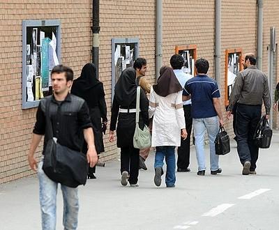 جوانان ایرانی و تونل وحشتی به نام آینده