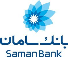 برگزاری نشست تجاری ایران و اروپا با حمایت بانک سامان