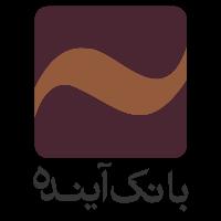 مؤسسه یورومانی، بانک آینده را بهترین بانک ایران انتخاب کرد
