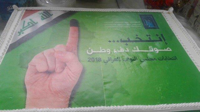 آغاز انتخابات عراق در تهران (+عکس)