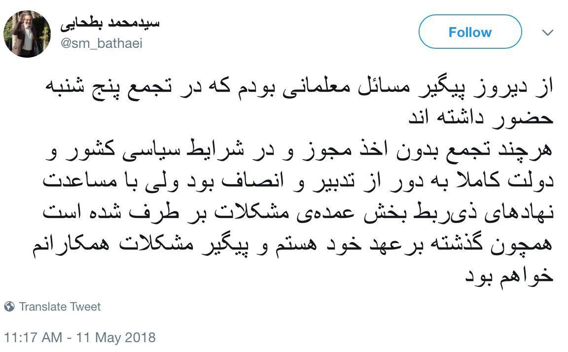 واکنش وزیر آموزش و پرورش به بازداشت معلمان