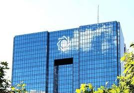 اطلاعیه بانک مرکزی: بانک ها، ارز گردشگران و سرمایه گذاران خارجی را خریداری میکنند