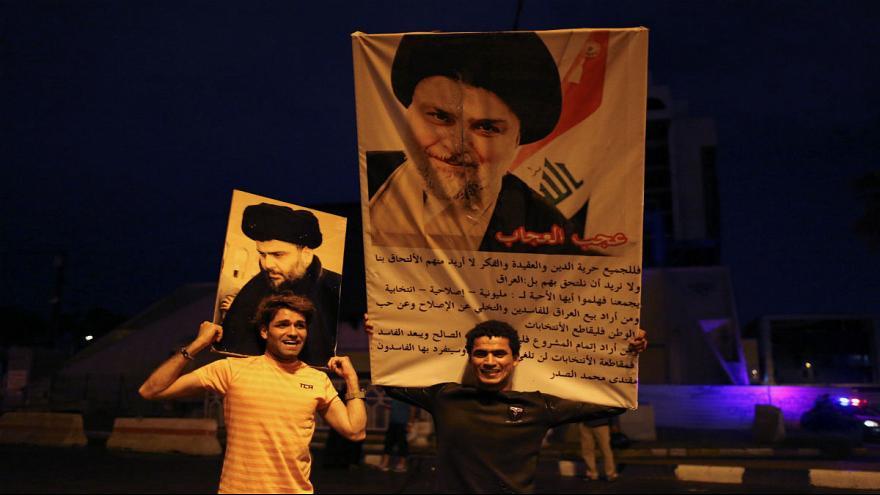 انتخابات پارلمانی عراق: لیست
